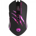Mouse Marvo M425G